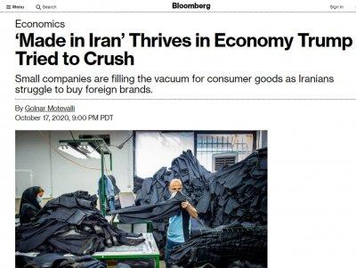 #ساخت_ایران روزنه امید اقتصاد ایران در شرایط تحریم است